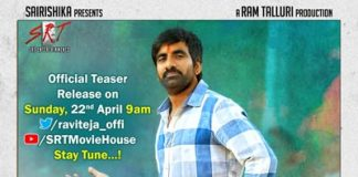Ravi Teja's Nela Ticket teaser unveiled at 9 am tomorrow.