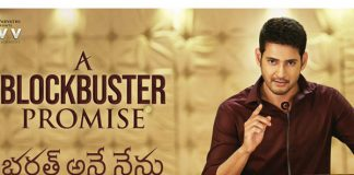 US box office: Bharat Ane Nenuholds well despite Avengers storm