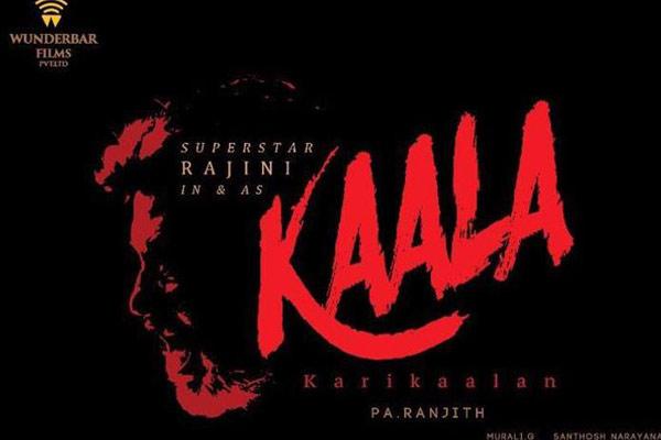 Update on Kaala audio launch