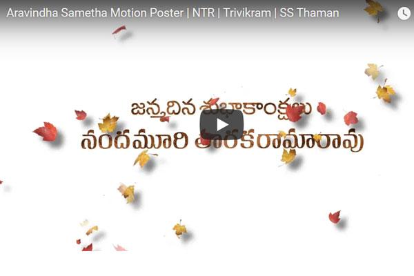 Aravindha Sametha Motion Poster