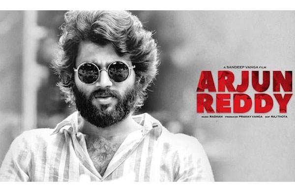 Arjun Reddy sequel on cards