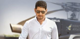 Bharat Ane Nenu 13 days Worldwide Collections