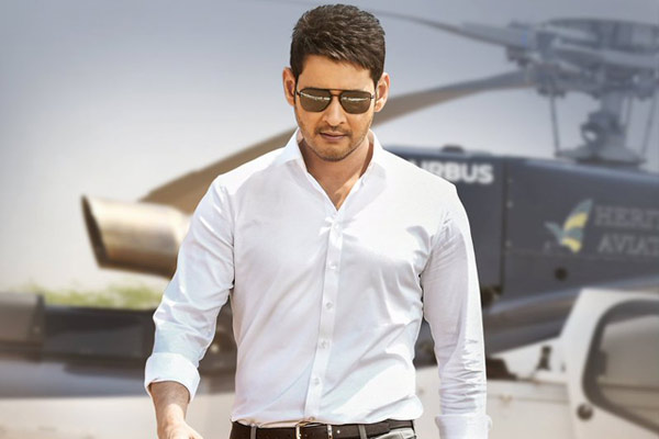 Bharat Ane Nenu 13 days Worldwide Collections – All Time Top5