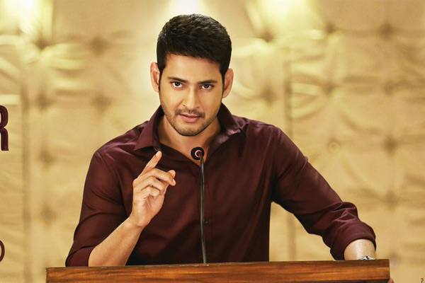 Bharat Ane Nenu US Box office  – What is the Breakeven?