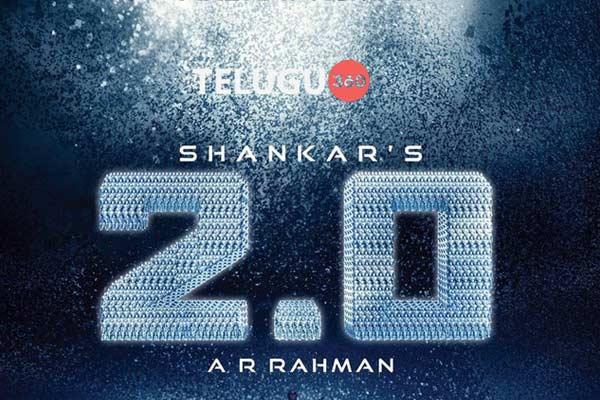 Date locked for Rajinikanth's 2.0 Teaser?