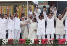 For Non-BJP parties, Congress is the only option