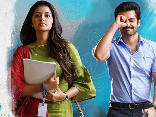 Suave but attitude-free Ram in 'Hello Guru Prema Kosame'