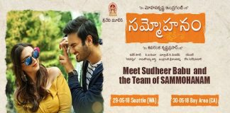 """SAMMOHANAM USA promotional YATRA from May 29"""