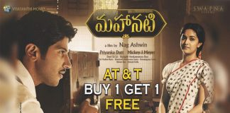 Buy 1 Get 1 for Mahanati Using AT&T Thanks App