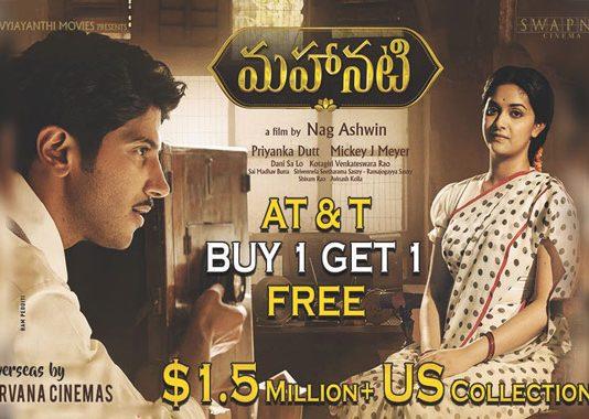 Buy 1 Get 1 for Mahanati Using AT&T Thanks App