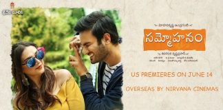 Sammohanam Overseas By Nirvana Cinemas