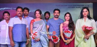 Kaasi Pre Release Event Photos