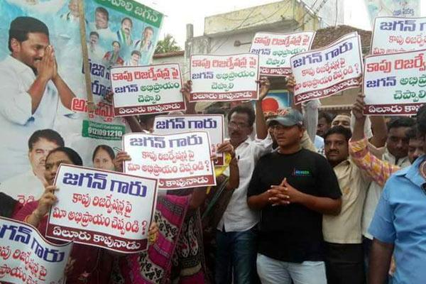 Kapus embarrass Jagan during Padayatra