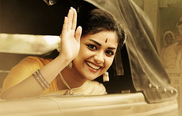 Mahanati 12 days Worldwide Collections - Marching Towards Blockbuster
