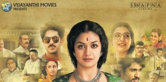Reader Writes - Mahanati belongs to the Classics folder.