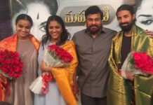 Megastar felicitates Team Mahanati