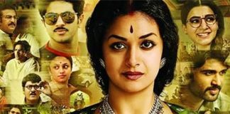 US box office - Mahanati underperforms in second weekend