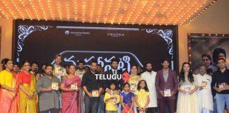 Mahanati Audio Launch Photos Set2