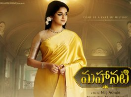 Mahanati Review