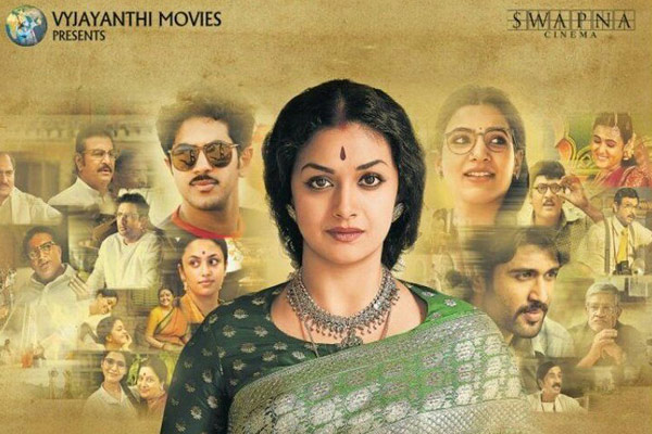 mahanati-movie-keerthi-suresh-liplock-kiss-don