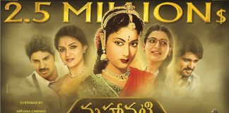 Mahanati hits $ 2.5 M mark in overseas