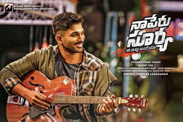 Naa Peru Surya First Day Collections