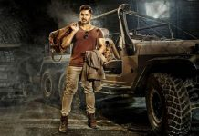 Naa Peru Surya Naa Illu India 4 days APTS Collections