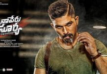 Naa Peru Surya Review