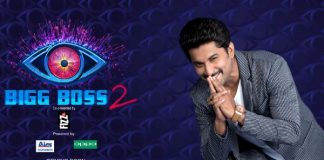 Star Maa's Big Boss Season 2 Host Poster