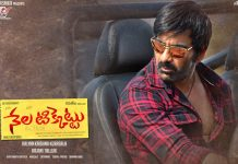 Nela Ticket first day Collections