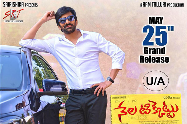 0025b9a2eaa Ravi Teja s Nela Ticket Censored  Cleared with U A