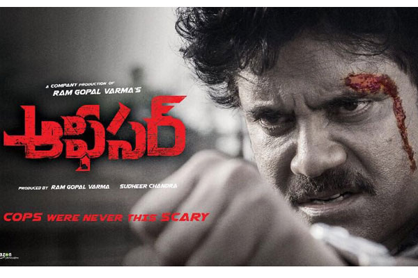 Poster : Officer first punch on May25th