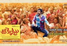 Pawan Kalyan as Chief Guest for Nela Ticket event