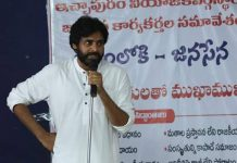 Pawan Kalyan turns to 'basic' in Sompeta Tour!