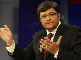 Police Case against Arnab Goswami of republic TV