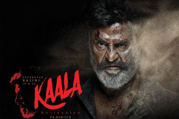 Rajinikanth's Kaala Runtime Locked