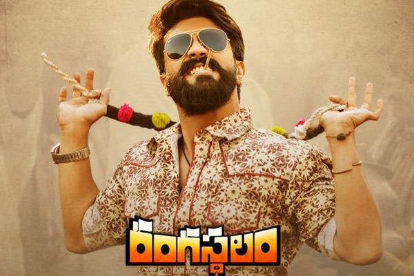 Rangasthalam BO update : Creates Non-Baahubali records in all areas of Telugu States