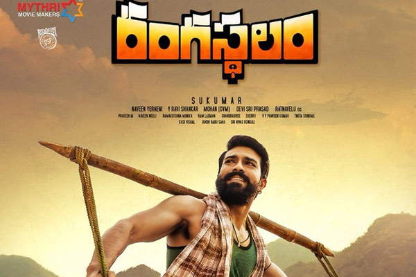 66th National Awards: Where did Rangasthalam tumble?