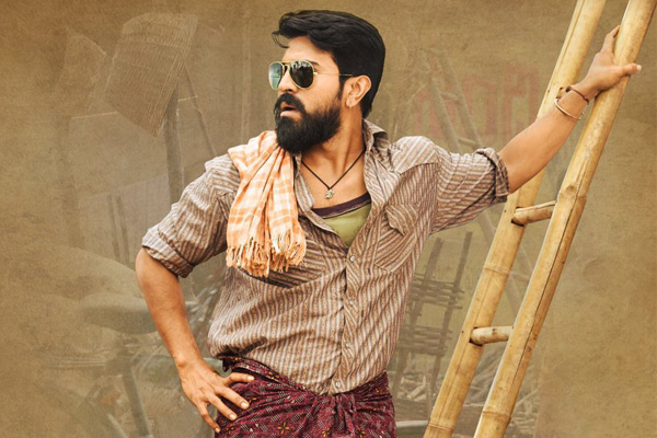 Rangasthalam all set for release on Amazon Prime