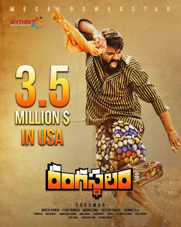 Rangasthalam hits $ 3.5 M mark in US
