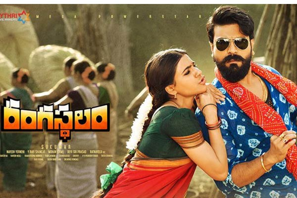 """""""Rangasthalam Creates Record with 3.5 MN in USA"""""""