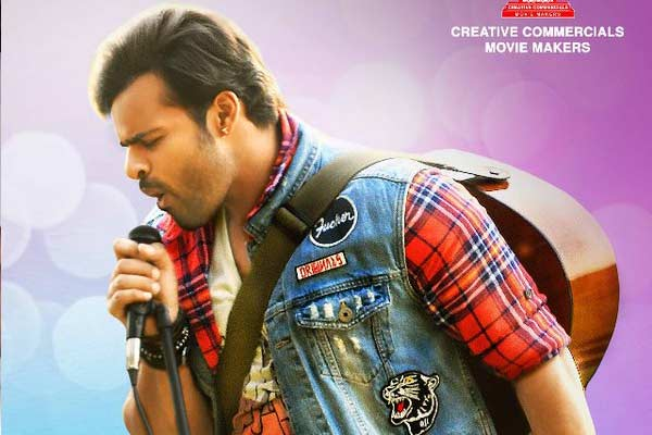 Will OS audience say 'I love you' to Tej?