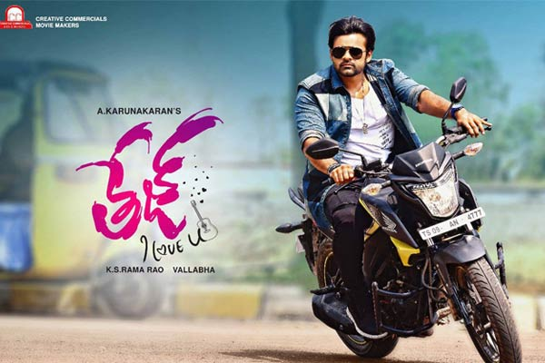 Sai Dharam Tej Tej I Love You Shoot Wrapped Up