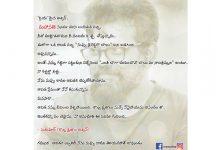 Sukumar's emotional message for Nag Ashwin