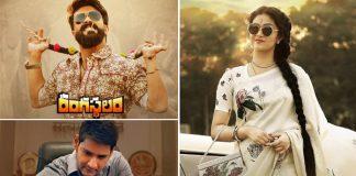 Tollywood 2018 Summer of career bests Rangasthalam Bharat Ane Nenu and Mahanati