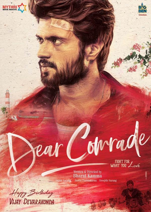 Vijay Devarakonda turns Dear Comrade