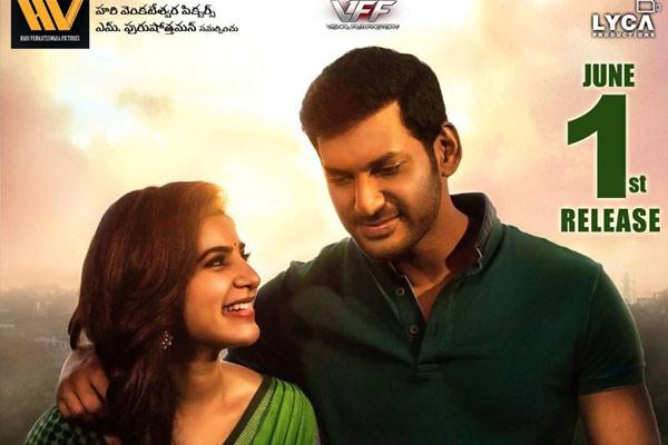 The new release date of Vishal's Abhimanyudu
