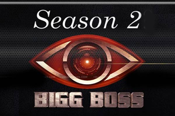 Bigg Boss Day 4 Watch online