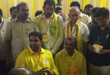 Nara Lokesh boasts about 'Mahanadu' Conclave success!