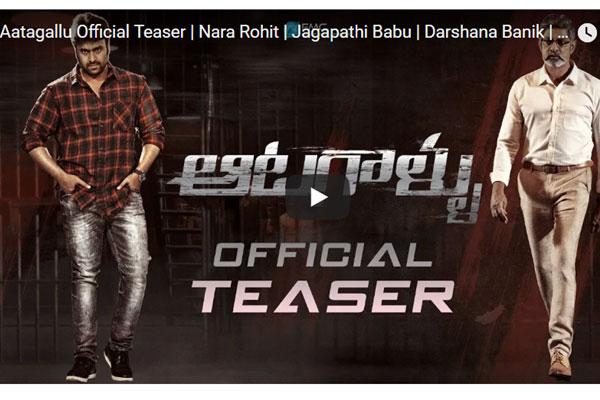 Aatagallu teaser : Intense face-off between JB and NR